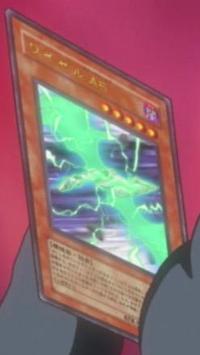 WiselAttack5-JP-Anime-5D.png