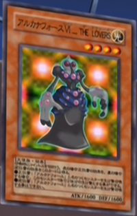 ArcanaForceVITheLovers-JP-Anime-GX.png