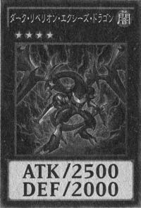 DarkRebellionXyzDragon-JP-Manga-DY.png
