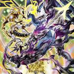 InfestationTerminus-LOD2-JP-VG-artwork.png