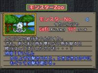 NinjaSquid-CapMon-MCBB-JP-VG.png
