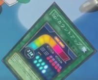 SpeedSpellCountUp-JP-Anime-5D.png
