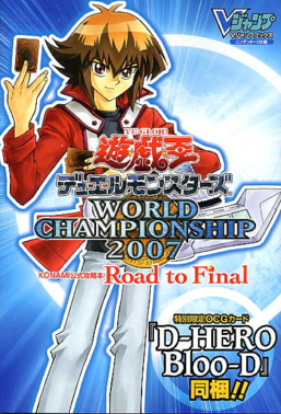 Yu-Gi-Oh! World Championship 2007 Road to Final promotional card