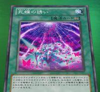 ButterflySwarm-JP-Anime-ZX.jpg