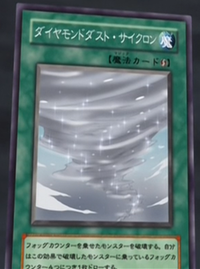 DiamondDustCyclone-JP-Anime-GX.png
