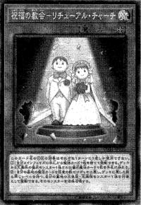 RitualSanctuary-JP-Manga-OS.png