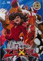 ZEXAL DVD 33.jpg