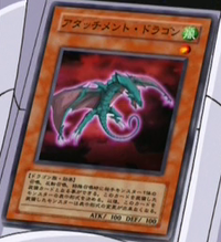 AttachmentDragon-JP-Anime-GX.png