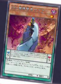 DDSavantKepler-JP-Anime-AV-2.png