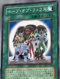 FifthHope-JP-Anime-GX.png
