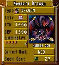 KoumoriDragon-DOR-NA-VG.png