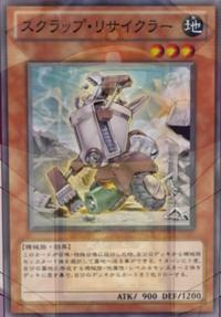 ScrapRecycler-JP-Anime-ZX.png