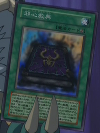 WickedCanon-JP-Anime-GX.png