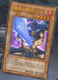 BlueFlameSwordsman-JP-Anime-DM.png