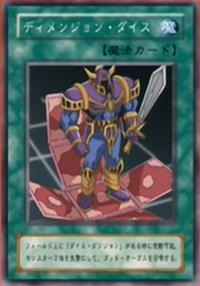 DimensionDice-JP-Anime-DM.png
