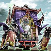 ElderoftheSixSamurai-TF06-JP-VG.png