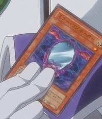 MirrorResonator-JP-Anime-5D.png