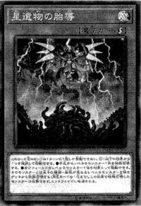 WorldLegacyMonstrosity-JP-Manga-OS.png