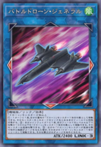 BattledroneGeneral-JP-Anime-VR.png
