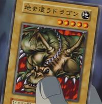 CrawlingDragon-JP-Anime-DM.png