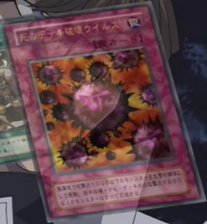 CrushCardVirus-JP-Anime-DM-2.png