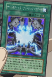 CyberneticFusionSupport-JP-Anime-GX.png