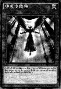 DarklordDescent-JP-Manga-OS.png