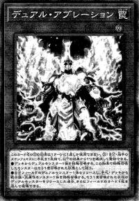 GeminiAblation-JP-Manga-OS.png