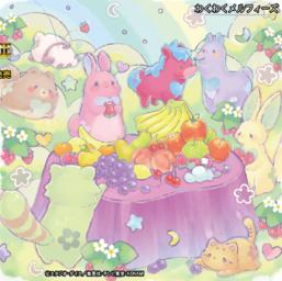 "Several ""Melffy"" monsters in the artwork of ""Joyous Melffys"""