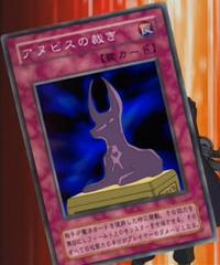 JudgmentofAnubis-JP-Anime-DM-AA.png