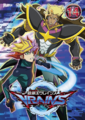 VRAINS DVD 14.png