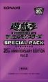 18SP-BoosterJP-Vol2.png