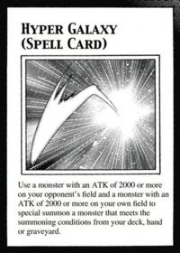 HyperGalaxy-EN-Manga-ZX.png