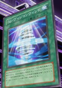 SpeedSpellVisionWind-JP-Anime-5D.png