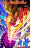 Yu-Gi-Oh! Duel 331 - bunkoban - JP - color.png