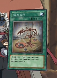 BronzeScale-JP-Anime-GX.png