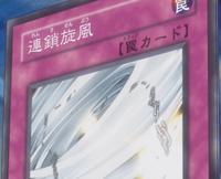 ChainWhirlwind-JP-Anime-5D.png