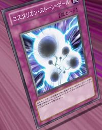 StoneBola-JP-Anime-ZX.jpg
