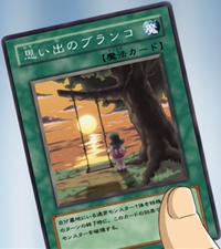 SwingofMemories-JP-Anime-GX-AA.png
