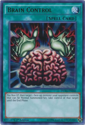 BrainControl-DUSA-EN-UR-1E.png