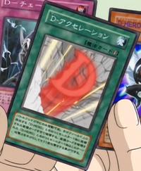 DAcceleration-JP-Anime-GX.png