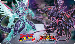 """Galaxy-Eyes Photon Dragon"" and ""Number 107: Galaxy-Eyes Tachyon Dragon"""