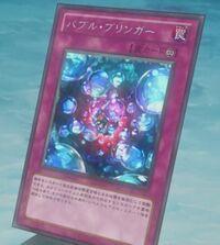 BubbleBringer-JP-Anime-ZX.jpg