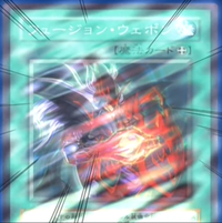 FusionWeapon-JP-Anime-GX.png