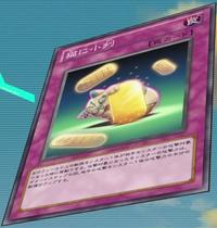 GoldCoinsforCats-JP-Anime-ZX.png