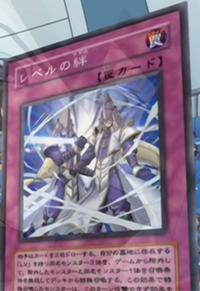 LevelBond-JP-Anime-GX.png