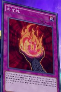 RedSoul-JP-Anime-AV.png