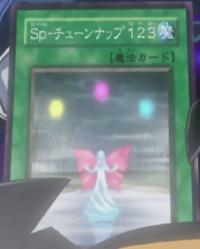 SpeedSpellTuneUp123-JP-Anime-5D.png