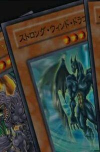 StrongWindDragon-JP-Anime-5D.jpg