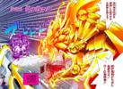 Yu-Gi-Oh! Duel 223 - bunkoban - JP - color.png